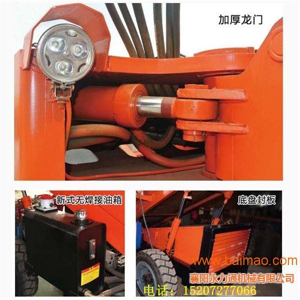 轮式刮板扒渣机厂家低价出售兰州隧道扒渣机 永力通重工