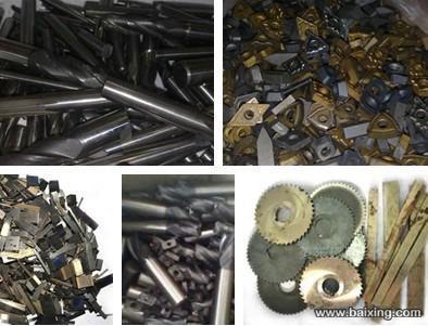 昆山陆家张浦废钨钢回收二手铣刀钻头回收公司
