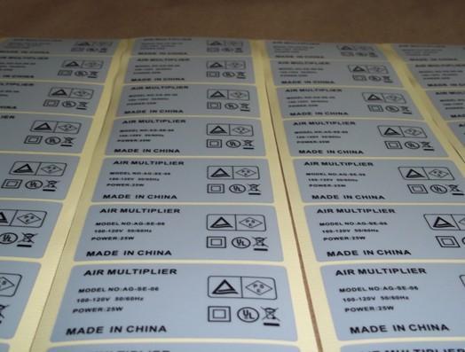 艾利消银龙/哑银/银色不干胶标签/电子产品标签/耐