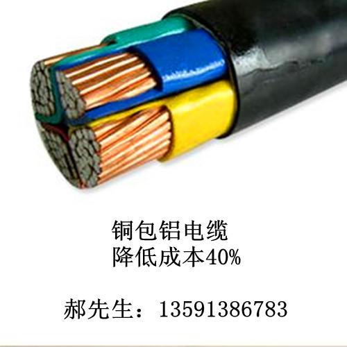 YJYC电缆YJCY电缆yjyc电缆厂家