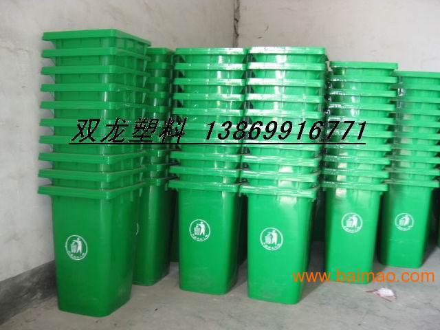 內蒙古塑料垃圾桶,無錫塑料垃圾桶,臨沂垃圾桶