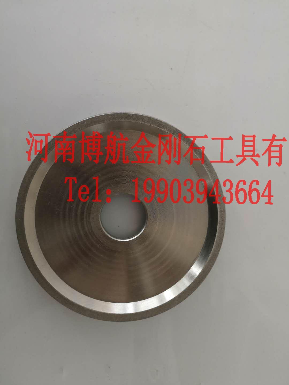 电镀金刚石砂轮 磨钨钢刀具专用砂轮 异形定制