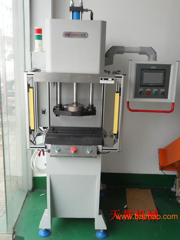 【厂家直销】小型数控油压机图片