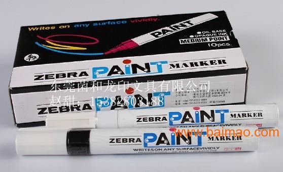 供應日本斑馬MO-200油漆筆