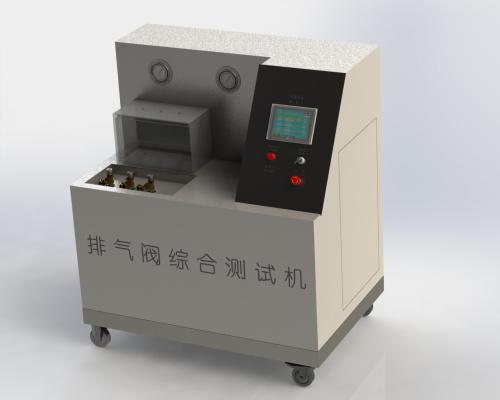 排氣閥綜合測試機