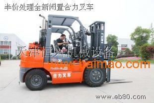 新合力叉车低价转让(三吨四吨)