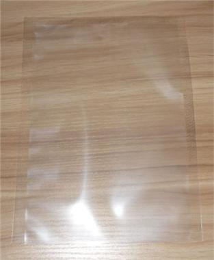 真空包装袋 真空塑料袋