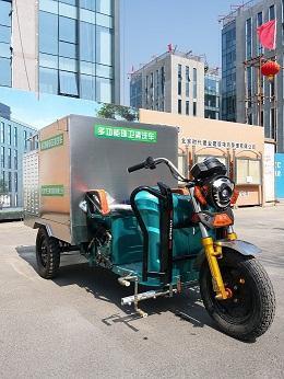 全能王EcoAK-47电动多功能洗扫车