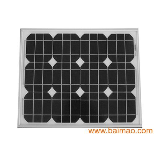 供应30W单晶太阳能电池板 河北太阳能发电系统