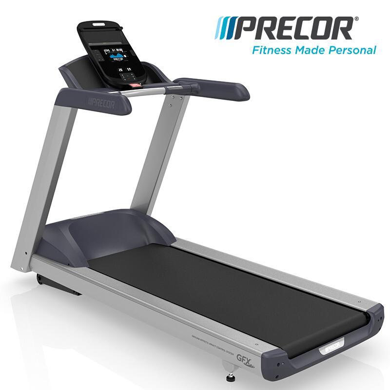 PRECOR必确TRM425进口豪华电脑编程跑步机