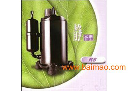 珠海三菱旋转式空调压缩机批发厂家 ,珠海三菱旋转式空调压缩机批发高清图片