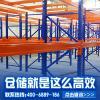 冷库仓储阁楼货架,广东牧隆专业制造厂