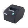 芯燁XP-Q90EC帶切刀58mm藍牙熱敏打印機自