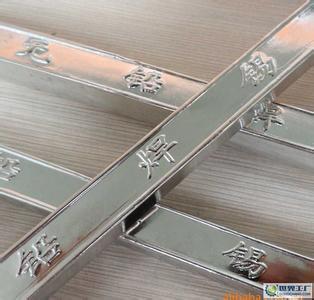 东莞回收环保锡条、广州焊锡膏回收、佛山环保锡线回收
