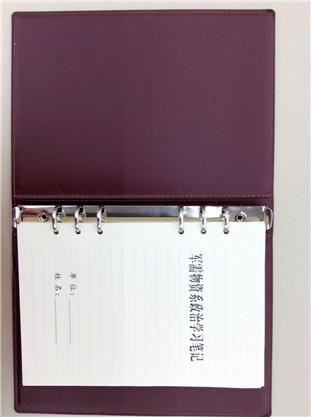 铁圈精装笔记本