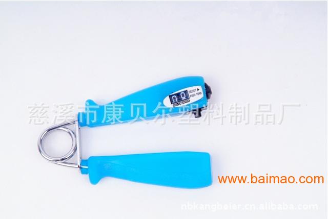 厂家供应握力器 计数握力器 优质优量
