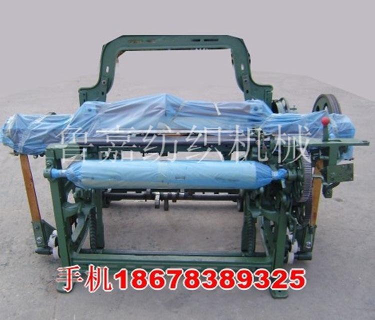 鲁嘉纺织机械 GA611-50型纱布织机 纱织机