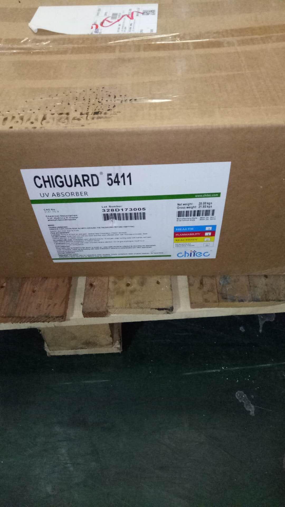 透明PC紫外線吸收劑Chiguard 5411