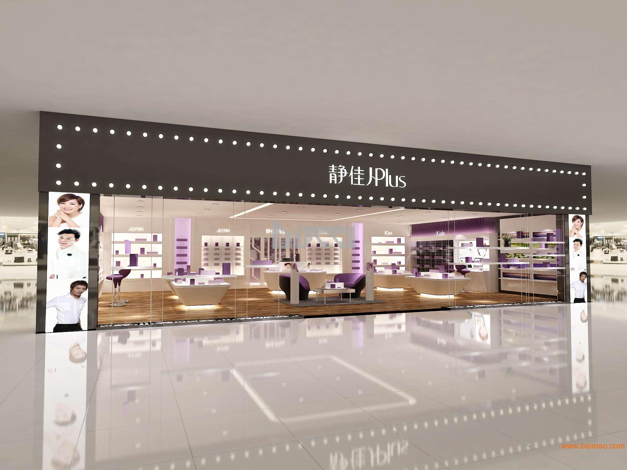 化妆品店设计首选道奇思唯商业视觉:化妆品店面设计公司图片