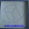 透明双组分加成型有机硅灌封密封胶