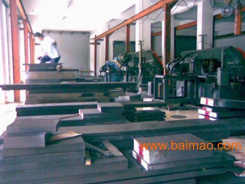 供應上海廠家生產模具鋼K460,K460模具鋼