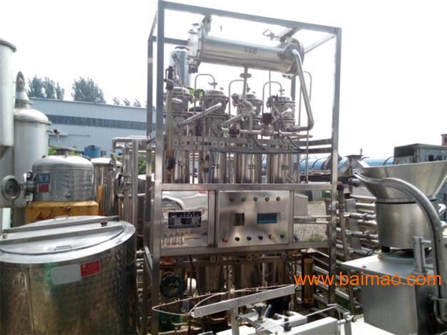 出售二手500升蒸馏水机