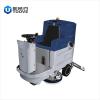 TX-D8全自动驾驶式洗地机 工厂物业保洁停车场