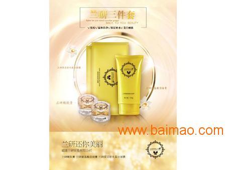 兰研化妆品代理|兰研补水蚕丝面膜|兰研化妆品招商|完美