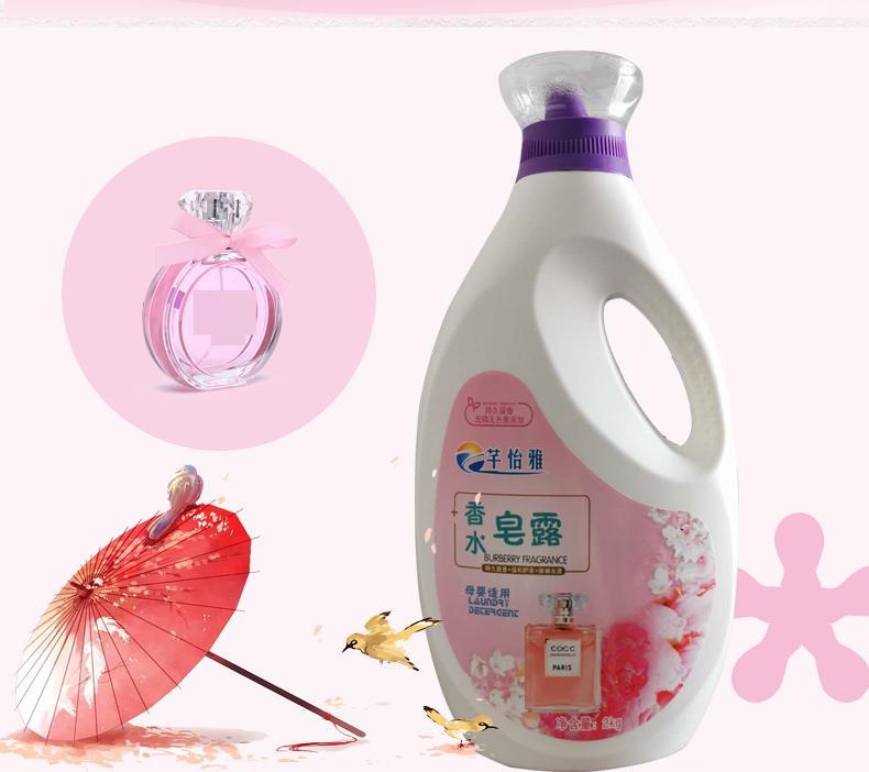 洗衣液皂露代理定做批发多种规格多种香型