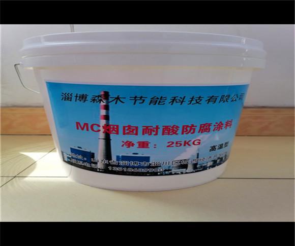江西特种胶泥厂家大量供应呋喃胶泥粉