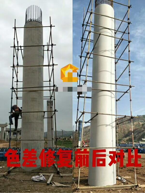 普洱混凝土色差修复剂生产厂家