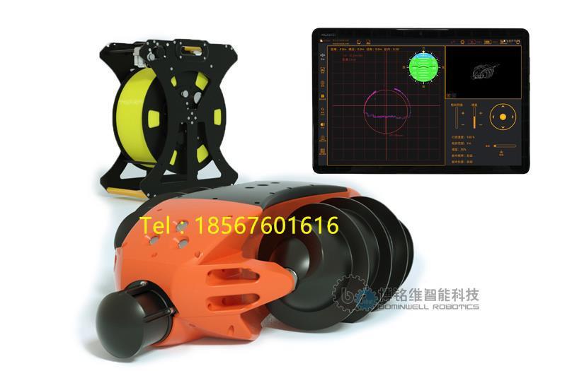 OTTER-S动力声呐检测机器人(鸭嘴兽)