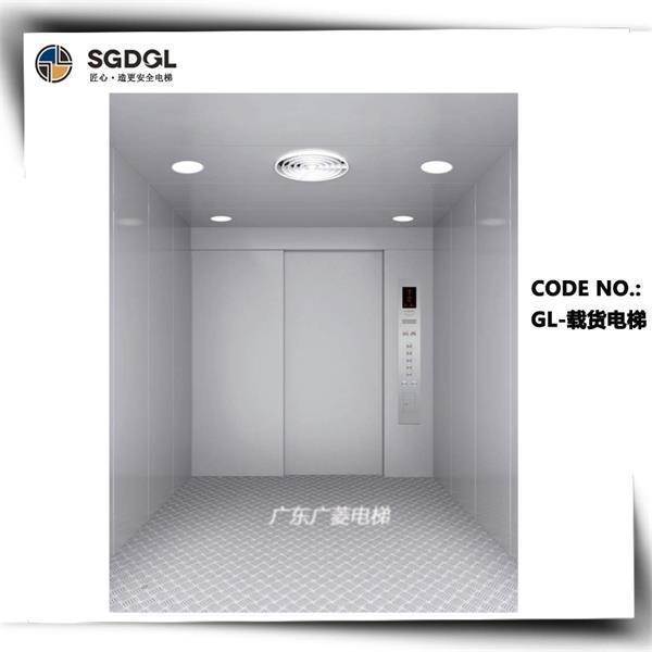 廣菱5000kg載貨電梯