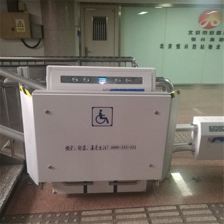自动上楼机 曲线斜向式轮椅升降平台 小型电动升降机