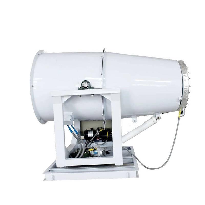 降尘射雾器 100米固定式煤场雾炮机