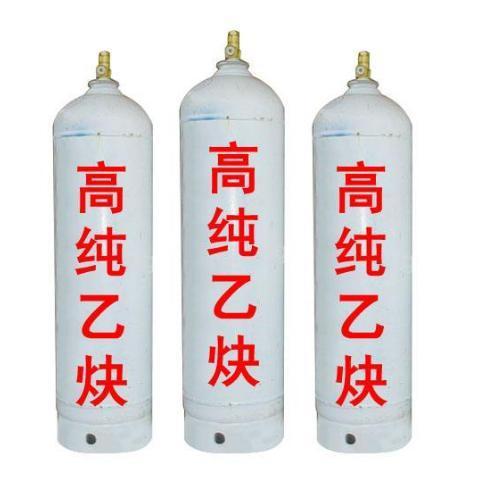 供西宁乙炔和青海高纯乙炔配送