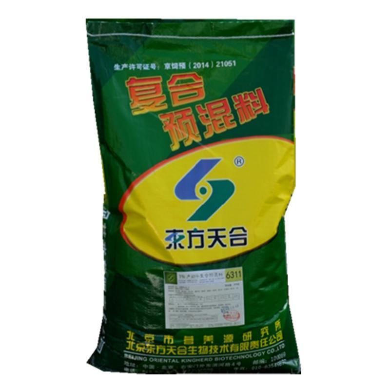 肉羊预混料诚招代理东方天合预混料饲料添加剂长得壮
