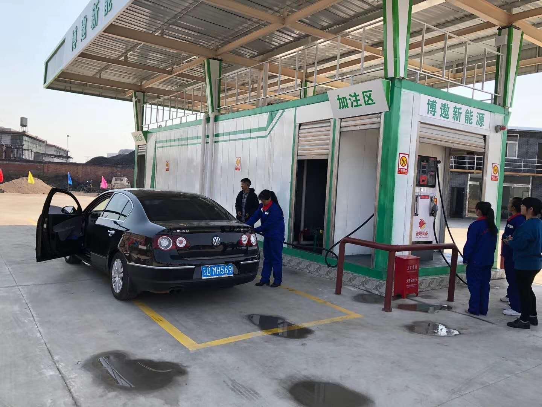 车辆进入撬装加油站加油,要进行熄火