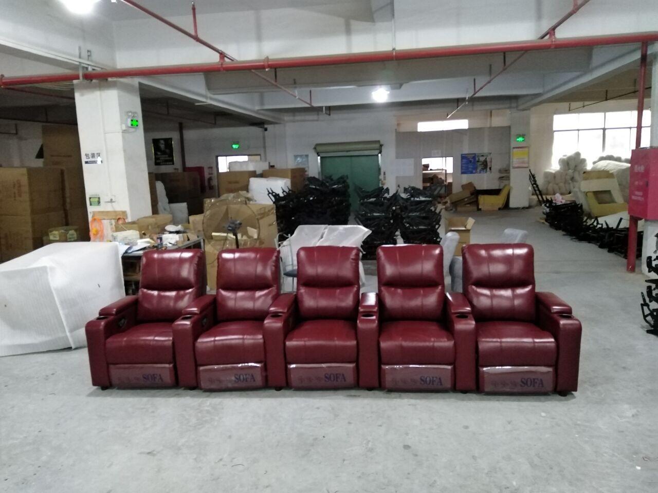 【影院沙发】_影院沙发品牌厂家