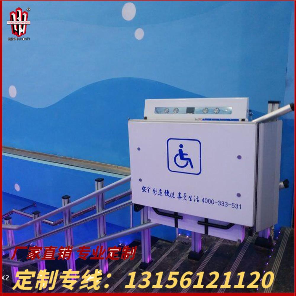 无障碍升降平台 残疾人无障碍升降平台价格 斜挂式
