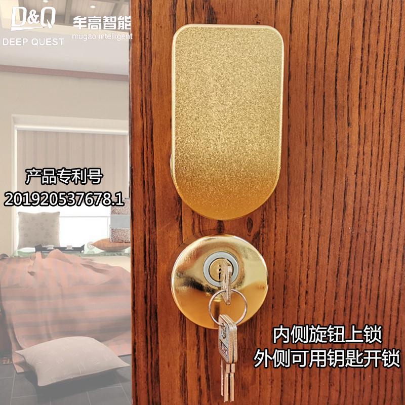 室内木门锁加盟