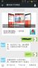 秀屿微信公众平台|专家力荐的莆田微信营销建站项目