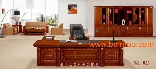 厦门大班桌  实木班桌  老板桌   班台 经理桌