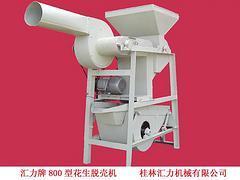 桂林哪里有供应高质量的花生脱壳机——花生脱壳机供应