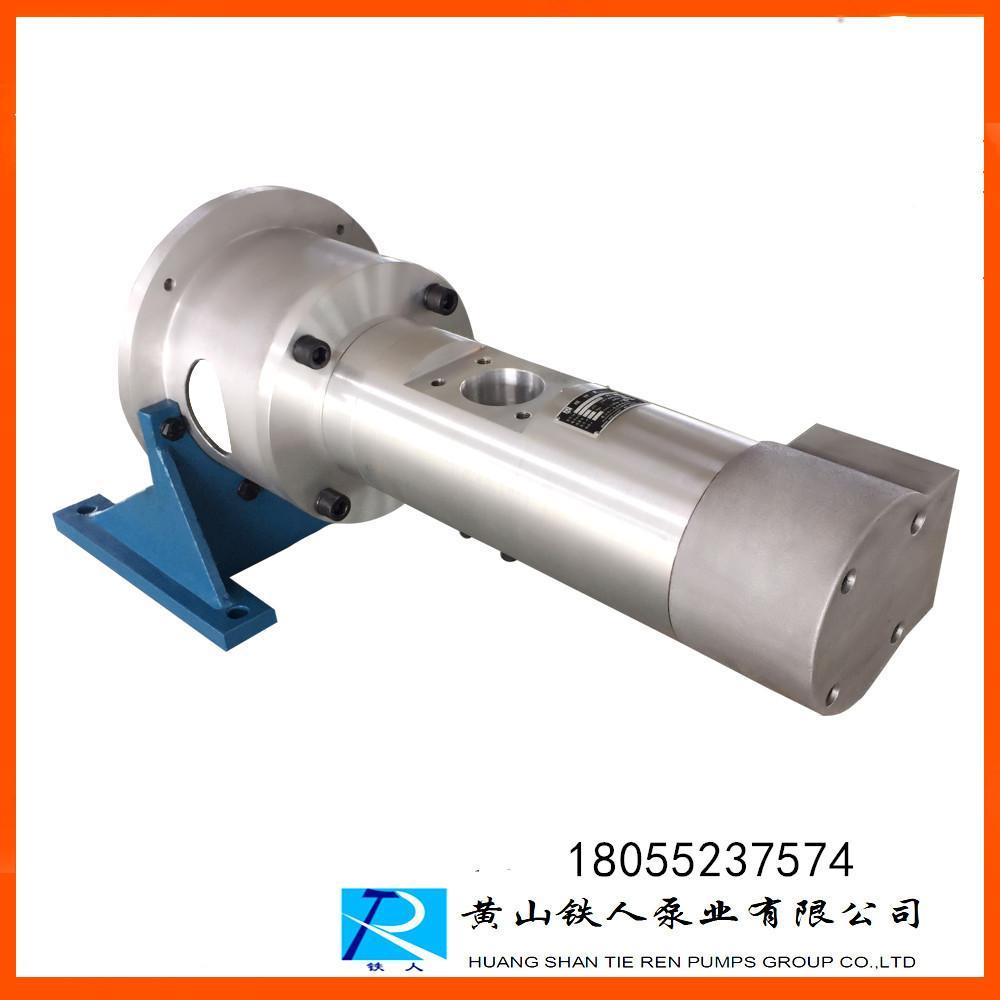 T3SL40-38LUY三螺桿泵液壓油泵 鐵人泵業