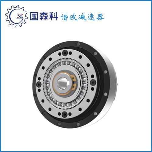 國森科諧波減速器GSK-HS-14-30-II