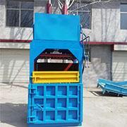 紙皮廢紙液壓打包機大型礦泉水瓶壓包機