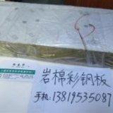 湖州杭州木丝吸音板