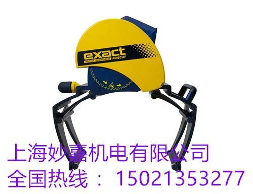 EXACT460Pro切管�C