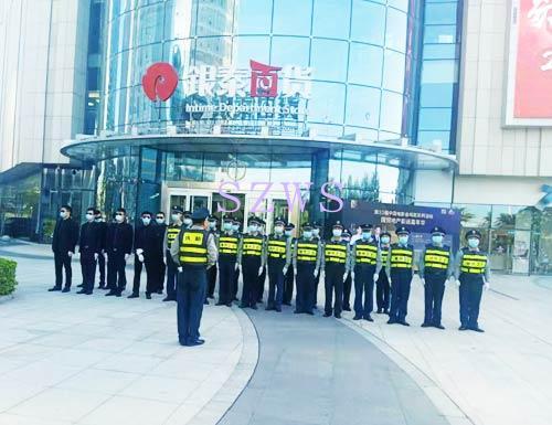 承接保安服务涉及厦门各类型的安保活动